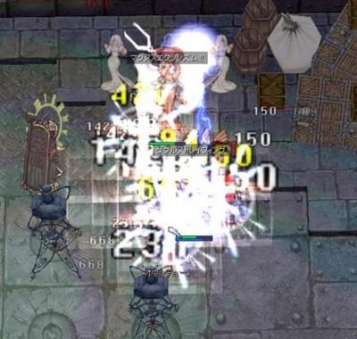 BW_Upload/tm_tokei4.jpg